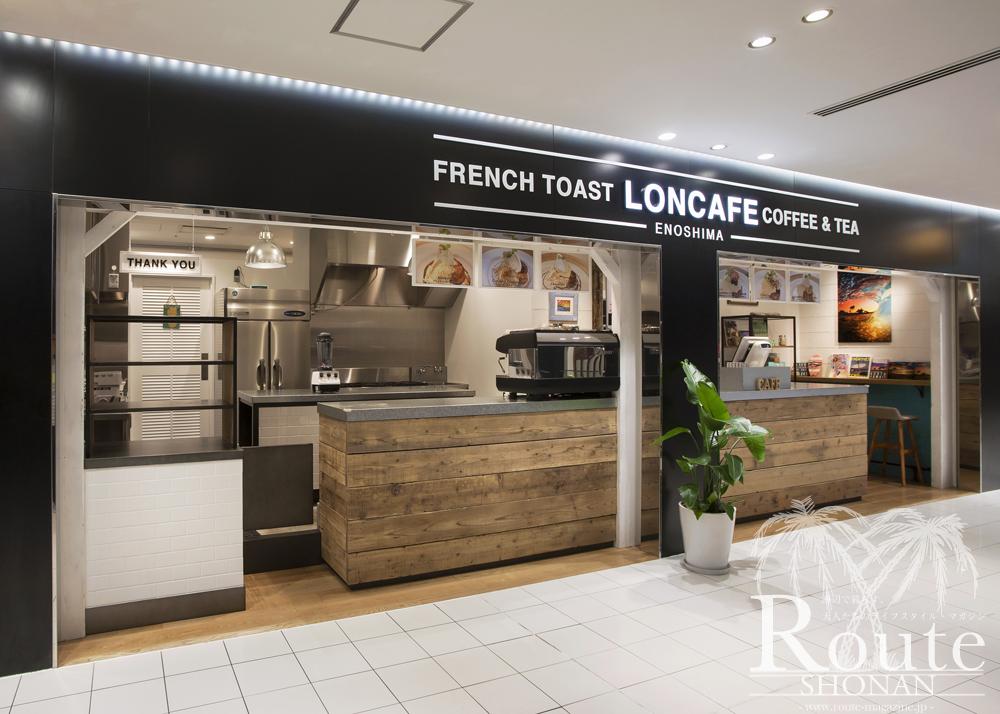 今年今年オープンしたての、東名高速道路 海老名SA 上り店。 写真提供 : LONCAFE