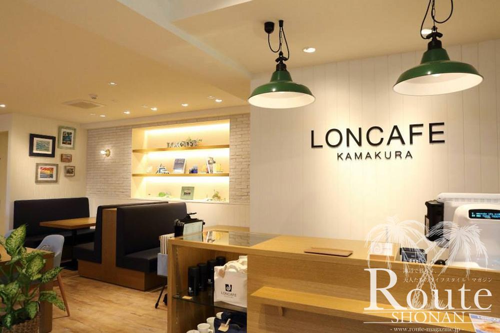 鎌倉の名所、小町通りに佇む、LONCAFE 鎌倉小町通り店。